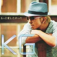 KG「もっと愛したかった」のCDジャケット