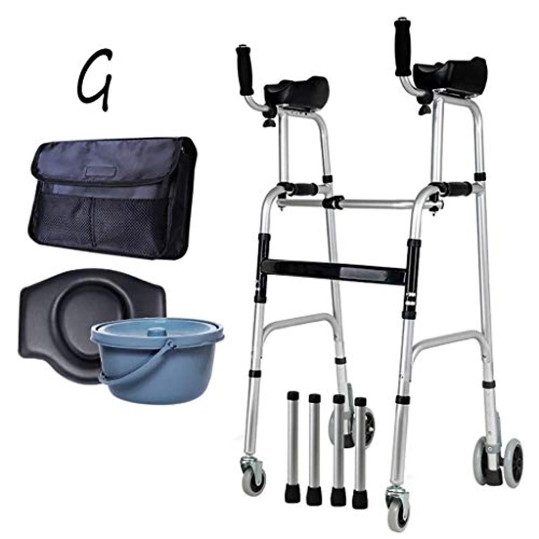種類十分な寂しい歩行器 (ドラッグストア) シニアウォーキングフレームアームレストクッション/折りたたみ式軽量アルミニウムウォーカー付きランニングフレーム-高さ調整可能-トイレフレーム、トイレアームレスト-高齢者用歩行補助装置