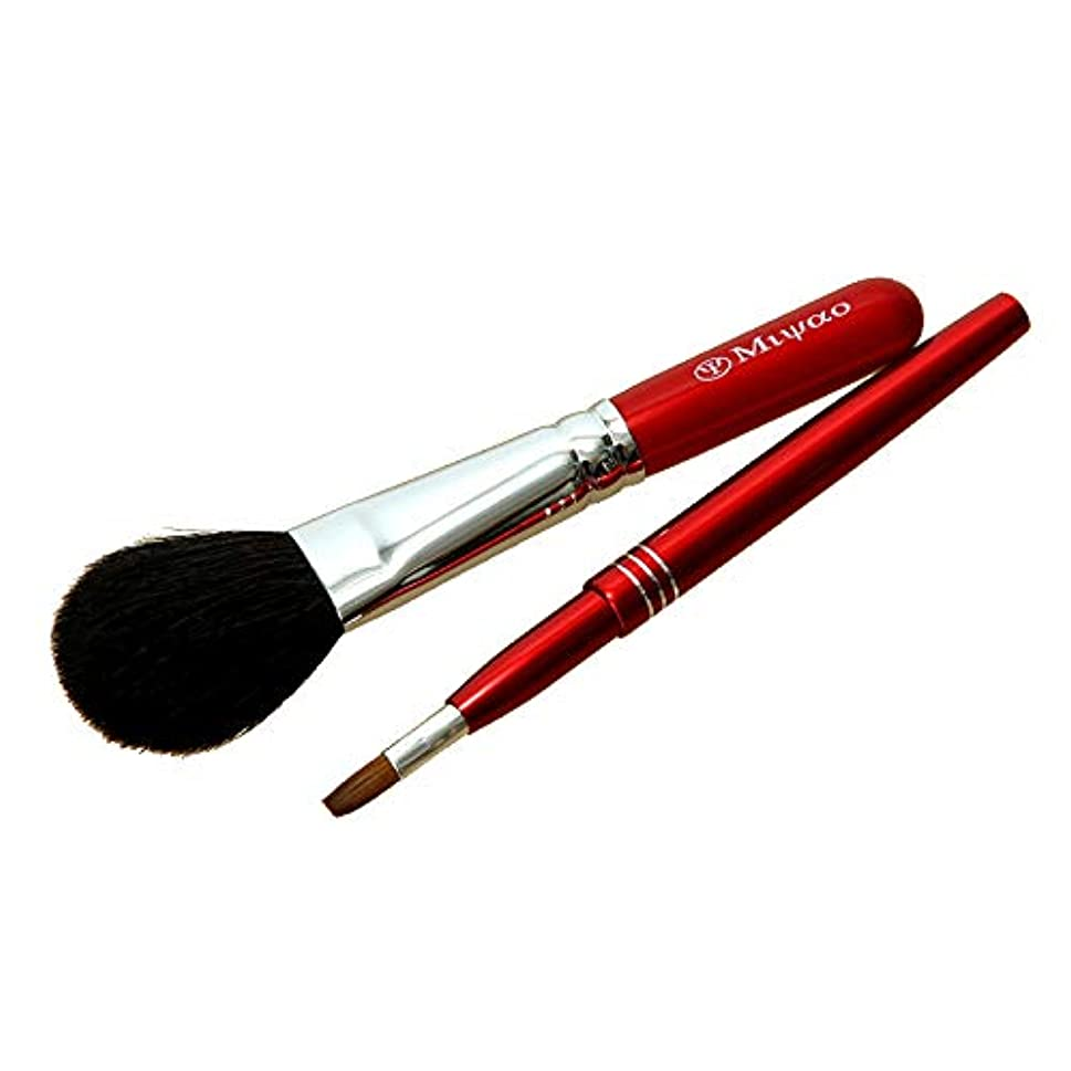 指シャー温かい熊野化粧筆 化粧ブラシ メイクブラシ2点セット チークブラシ&携帯リップブラシ レッドパール色