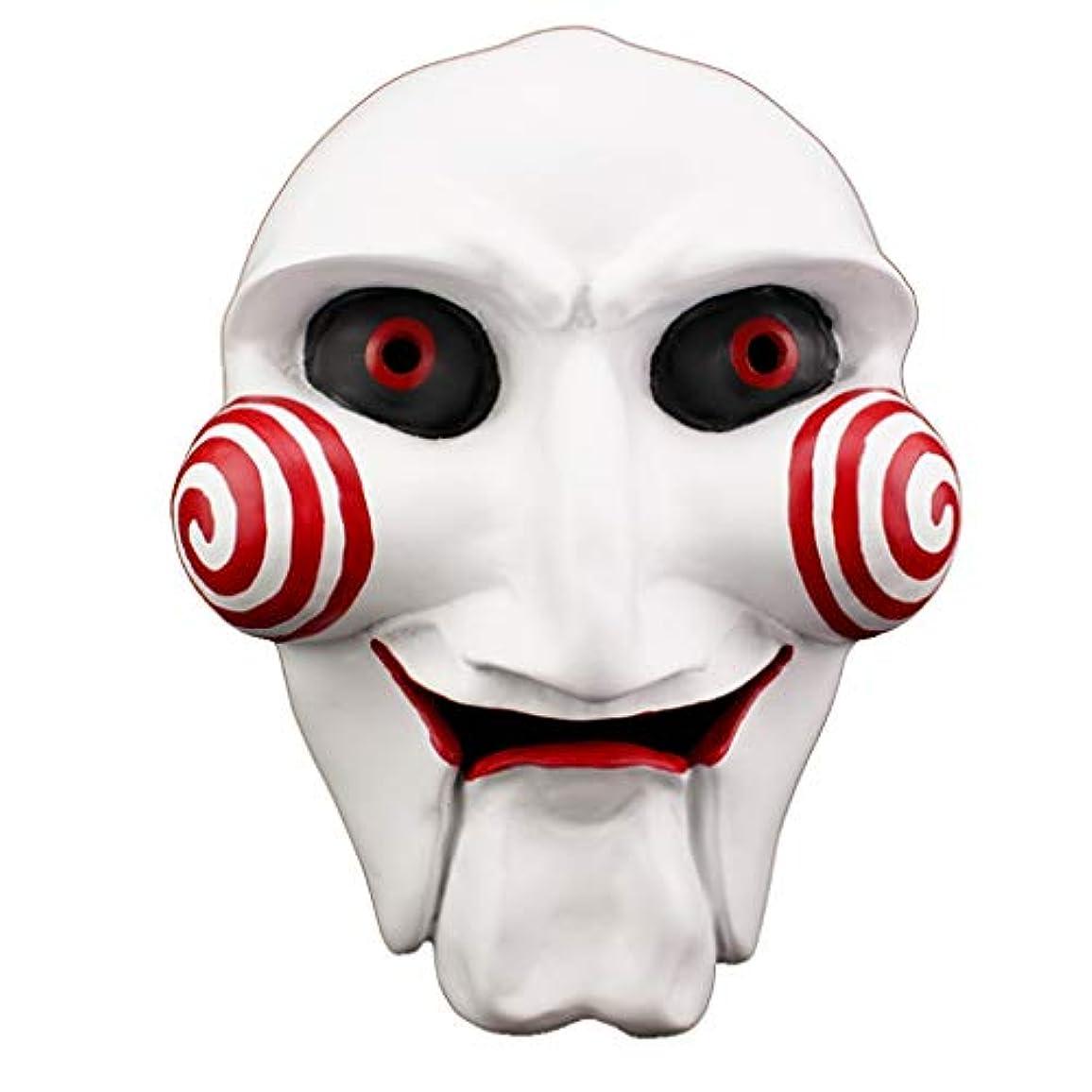 みすぼらしいトリクル教科書ハロウィンホラーマスク、チェーンソークリプトテーママスクマスカレード樹脂マスク(22.5 * 12 cm)