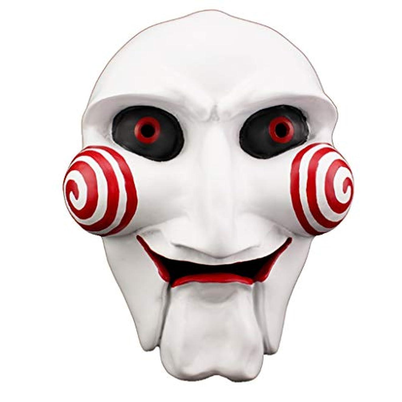 海港摂氏収益ハロウィンホラーマスク、チェーンソークリプトテーママスクマスカレード樹脂マスク(22.5 * 12 cm)