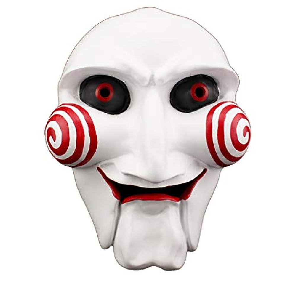 真っ逆さま地球謎めいたハロウィンホラーマスク、チェーンソークリプトテーママスクマスカレード樹脂マスク(22.5 * 12 cm)