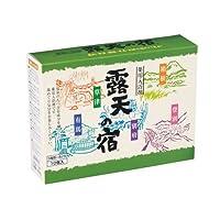 薬用入浴剤 露天の宿10包入(10個1セット)