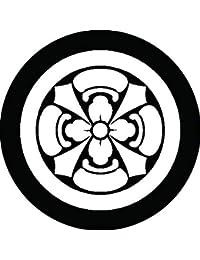 家紋シール 丸に四方瓜四つ剣紋 布タイプ 直径40mm 6枚セット NS4-0609