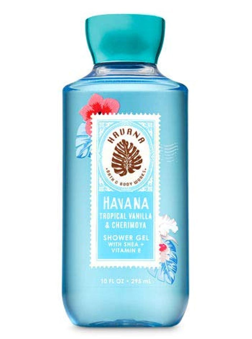 心のこもった区用心深い【Bath&Body Works/バス&ボディワークス】 シャワージェル ハバナ トロピカルバニラ&チェリモヤ Shower Gel Havana Tropical Vanilla & Cherimoya 10 fl oz...