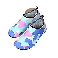 [HELLOSUN] マリンシューズ スキンシューズ ウォーターシューズ ビーチシューズ シュノーケリング ビーチサンダル アクアシューズ ヨガ シューズ 水陸両用 軽量 通気性 プール 砂浜 サーフィン 男女兼用