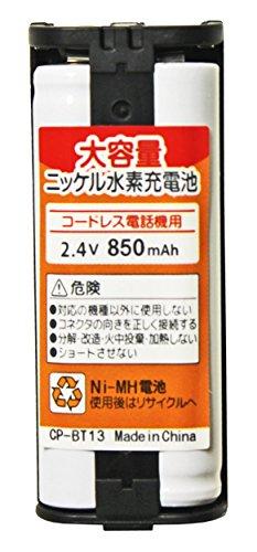 NinoLite 子機電池 パナソニック KX-FAN52 HHR-T405 BK-T405 NTT 電池パック-096 対応互換電池