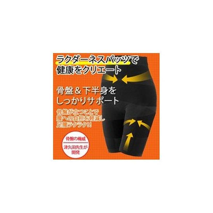 気づくなるパフ海賊津久田先生のラクダーネ スパッツ ショート M( 画像はイメージ画像です お届けの商品はMのみとなります)