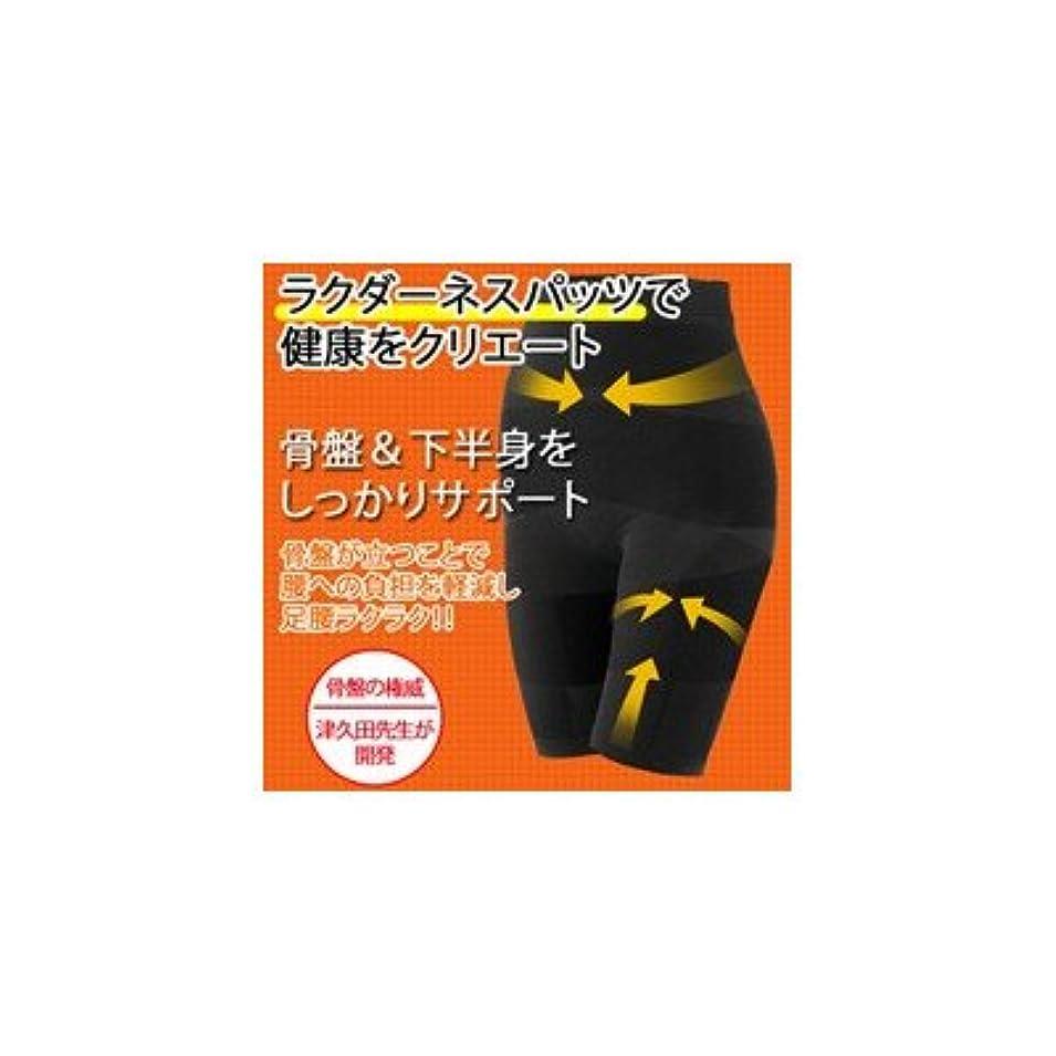 是正初期の派手津久田先生のラクダーネ スパッツ ショート 3L( 画像はイメージ画像です お届けの商品は3Lのみとなります)