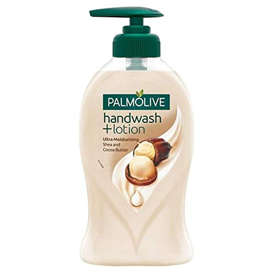 とティームそれに応じて落ち着く[Palmolive ] Palmolive社手洗い+ローションシア&ココアバター250ミリリットル - Palmolive Handwash + Lotion Shea & Cocoa Butter 250ml [並行輸入品]