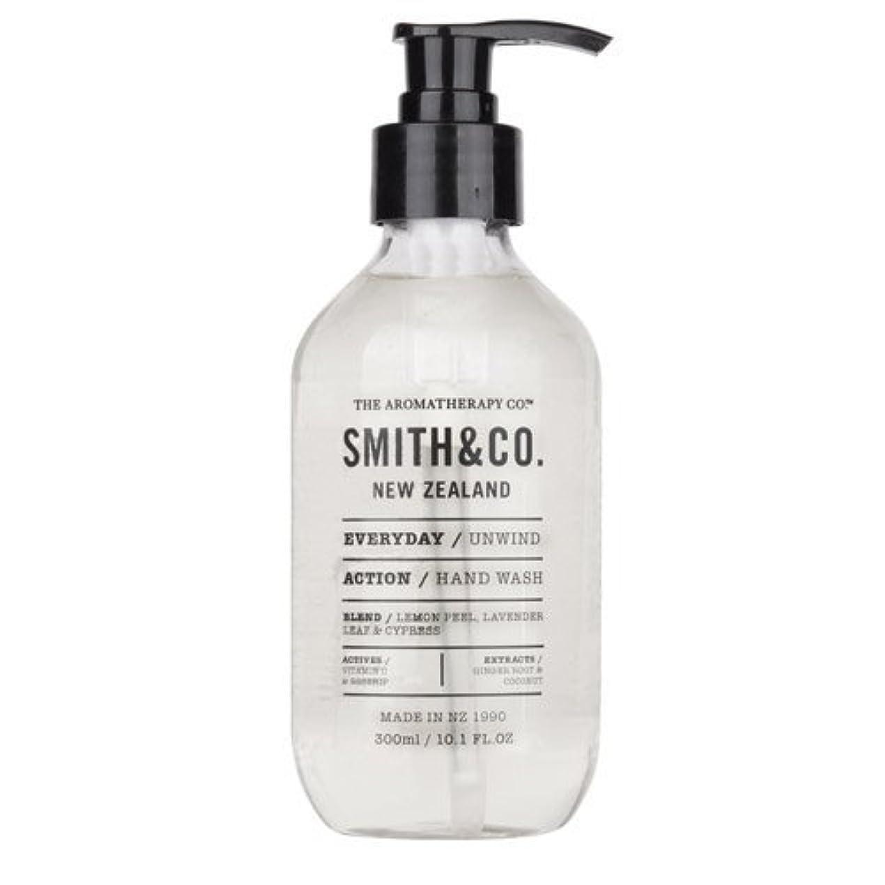 オート粘液禁じるSmith&Co. スミスアンドコー Hand&Body Wash ハンド&ボディウォッシュ Unwind アンワインド