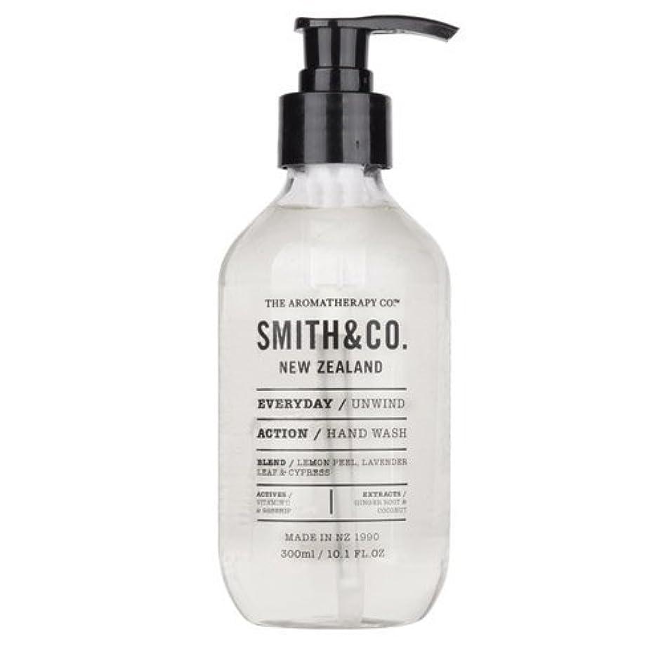 篭フォーマット制限Smith&Co. スミスアンドコー Hand&Body Wash ハンド&ボディウォッシュ Unwind アンワインド
