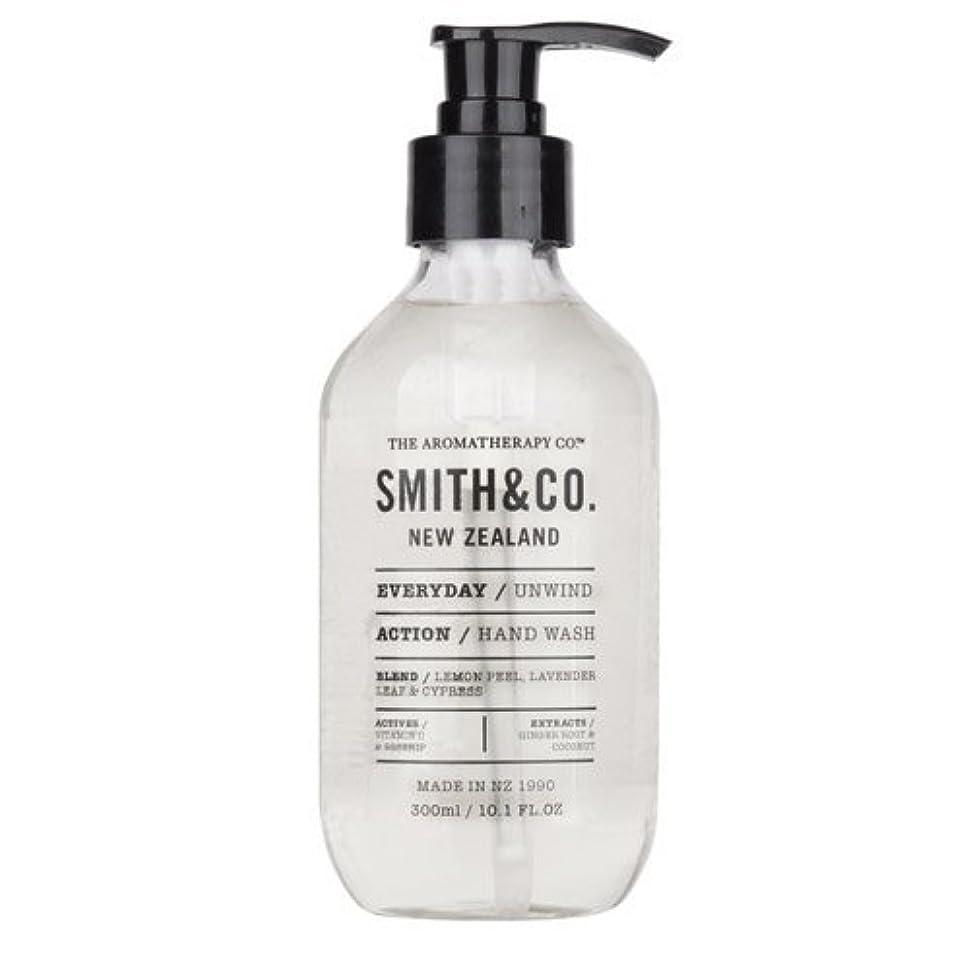 公然と土曜日独創的Smith&Co. スミスアンドコー Hand&Body Wash ハンド&ボディウォッシュ Unwind アンワインド