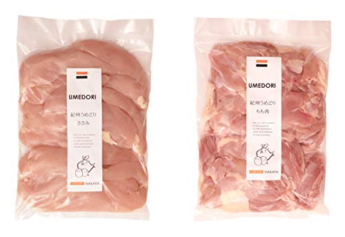 国産 鶏肉 紀州うめどり 2kgセット (もも肉&ささみ) 各1kg 真空パック 鳥肉【冷凍】プライム配送 prime