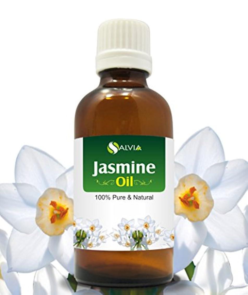 つぼみ交渉する運賃JASMINE OIL 100% NATURAL PURE UNDILUTED UNCUT ESSENTIAL OILS 50ML
