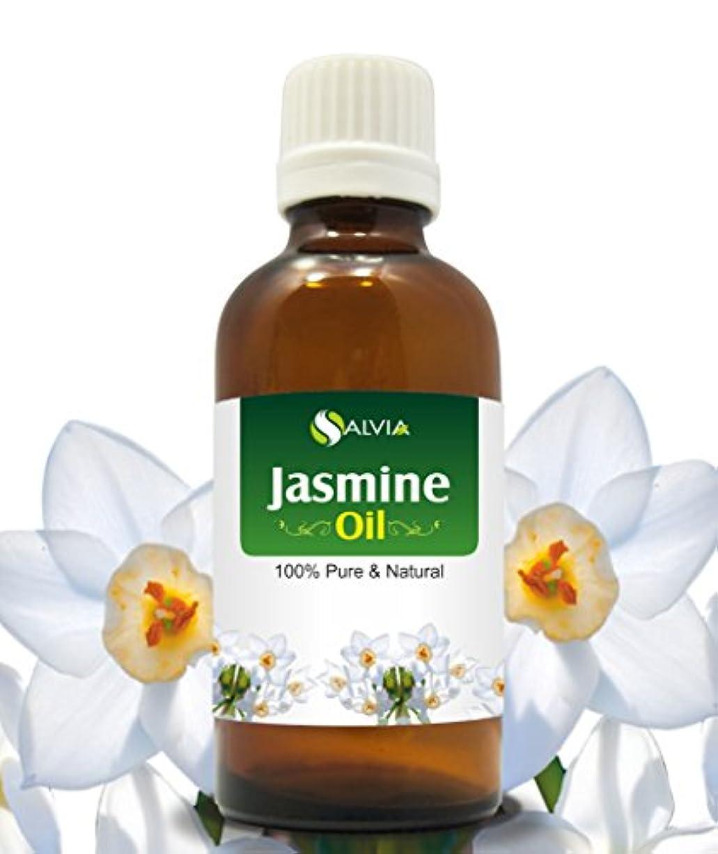大使館添加剤であるJASMINE OIL 100% NATURAL PURE UNDILUTED UNCUT ESSENTIAL OILS 50ML