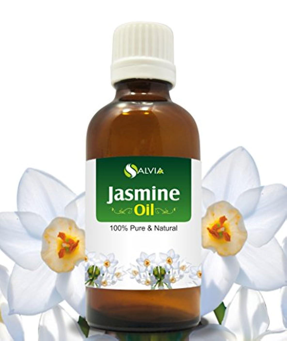 ブラインドいっぱい波紋JASMINE OIL 100% NATURAL PURE UNDILUTED UNCUT ESSENTIAL OILS 50ML