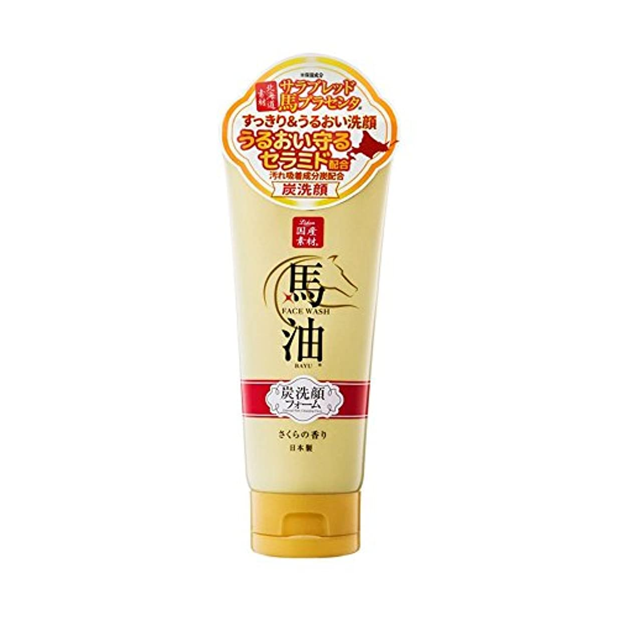 夢教育する不均一リシャン 馬油&炭洗顔フォーム(さくらの香り)(内容量130g)