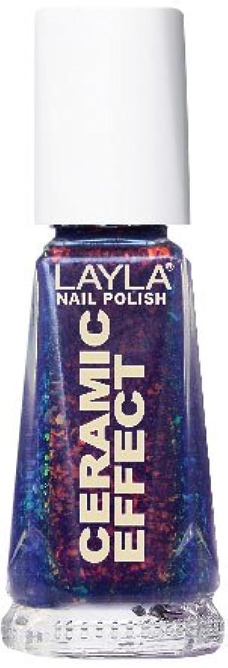 重さ残忍なペッカディロSmalto Layla Ceramic Effect N.52 The Butterfly Effect Nail Polish
