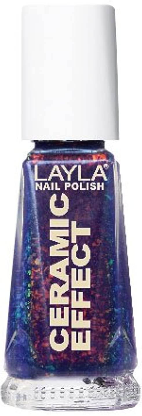受け入れた混合遷移Smalto Layla Ceramic Effect N.52 The Butterfly Effect Nail Polish