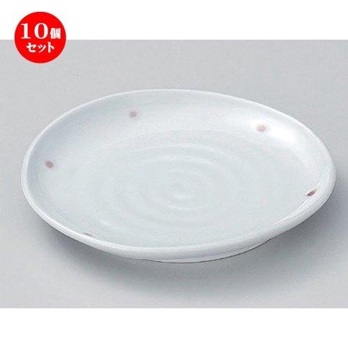 10個セット 青磁紅玉たわみ5.0皿 [ 15 x 14.5 x 2.1cm 230g ] 【 組小皿 】 【 料亭 旅館 和食器 飲食店 業務用 】