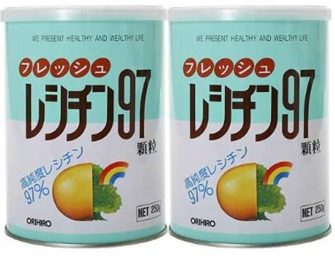 絡まるシステム沿ってオリヒロ フレッシュレシチン97 250g【2缶セット】