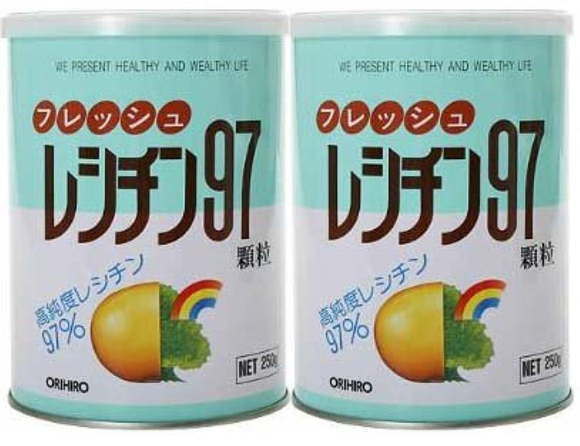 取るに足らない汚染された無駄なオリヒロ フレッシュレシチン97 250g【2缶セット】