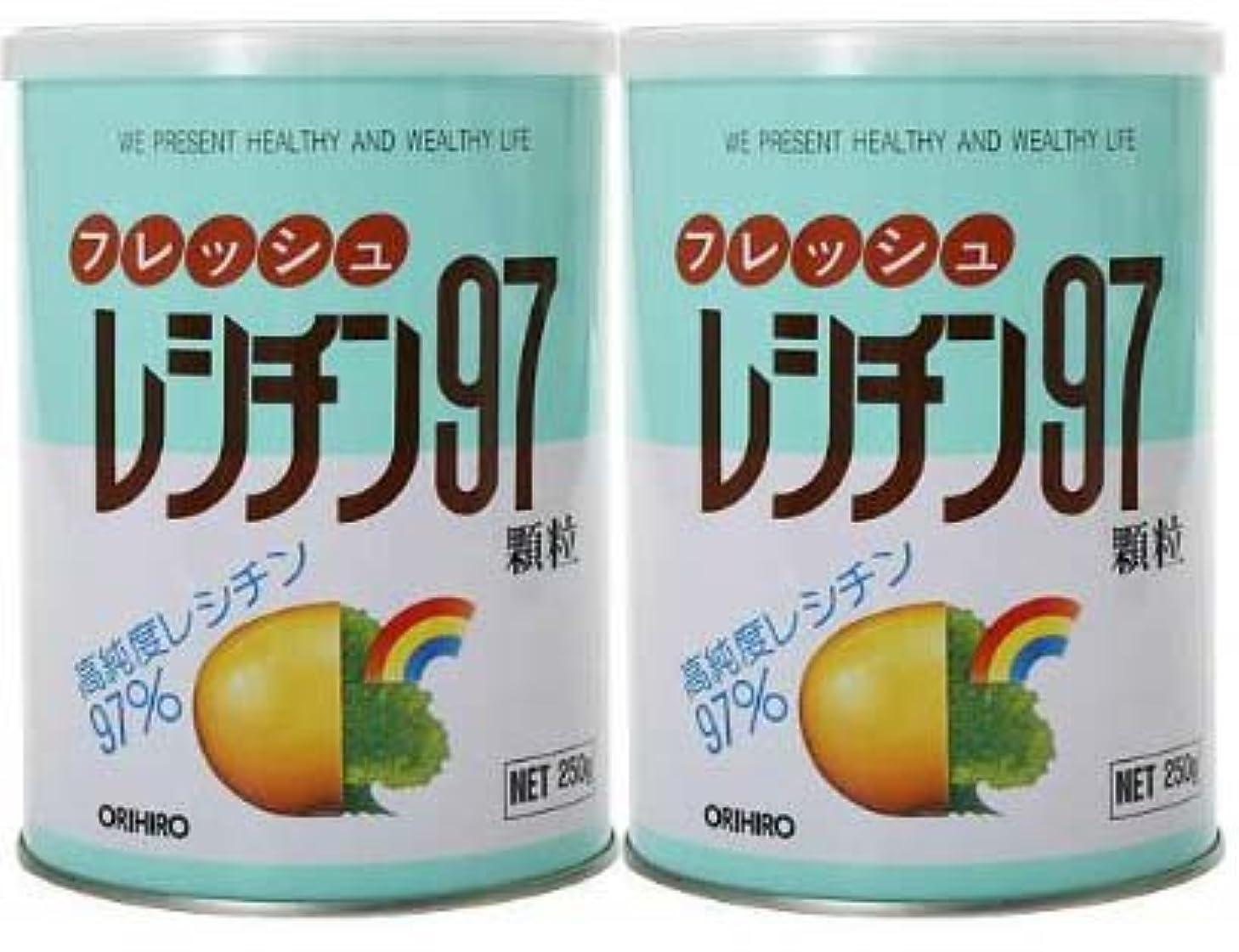 帽子マネージャー逃げるオリヒロ フレッシュレシチン97 250g【2缶セット】
