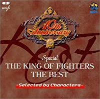 K.O.F.THE BEST~Selected by Characters~