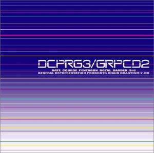 DCPRG3/GRPCD2の詳細を見る
