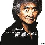 バルトーク:弦楽器、打楽器とチェレスタのための音楽