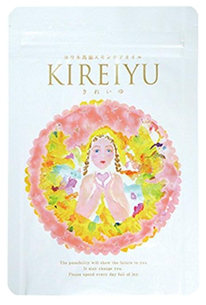 きれいゆ Kireiyu