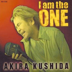 串田アキラ/串田アキラ BEST-I am the ONE- CD