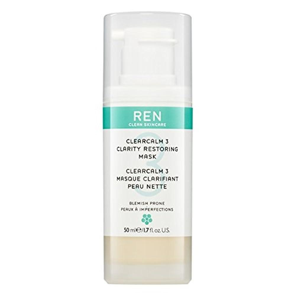 ぐったり不安定合体クレイ洗顔料の150ミリリットルを明確レン (REN) - REN Clarifying Clay Facial Cleanser 150ml [並行輸入品]