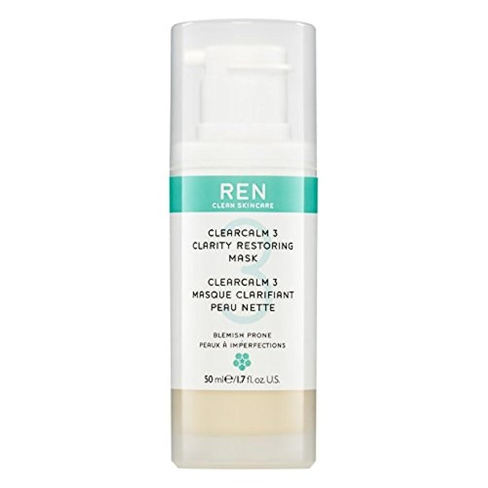 クレイ洗顔料の150ミリリットルを明確レン (REN) (x6) - REN Clarifying Clay Facial Cleanser 150ml (Pack of 6) [並行輸入品]