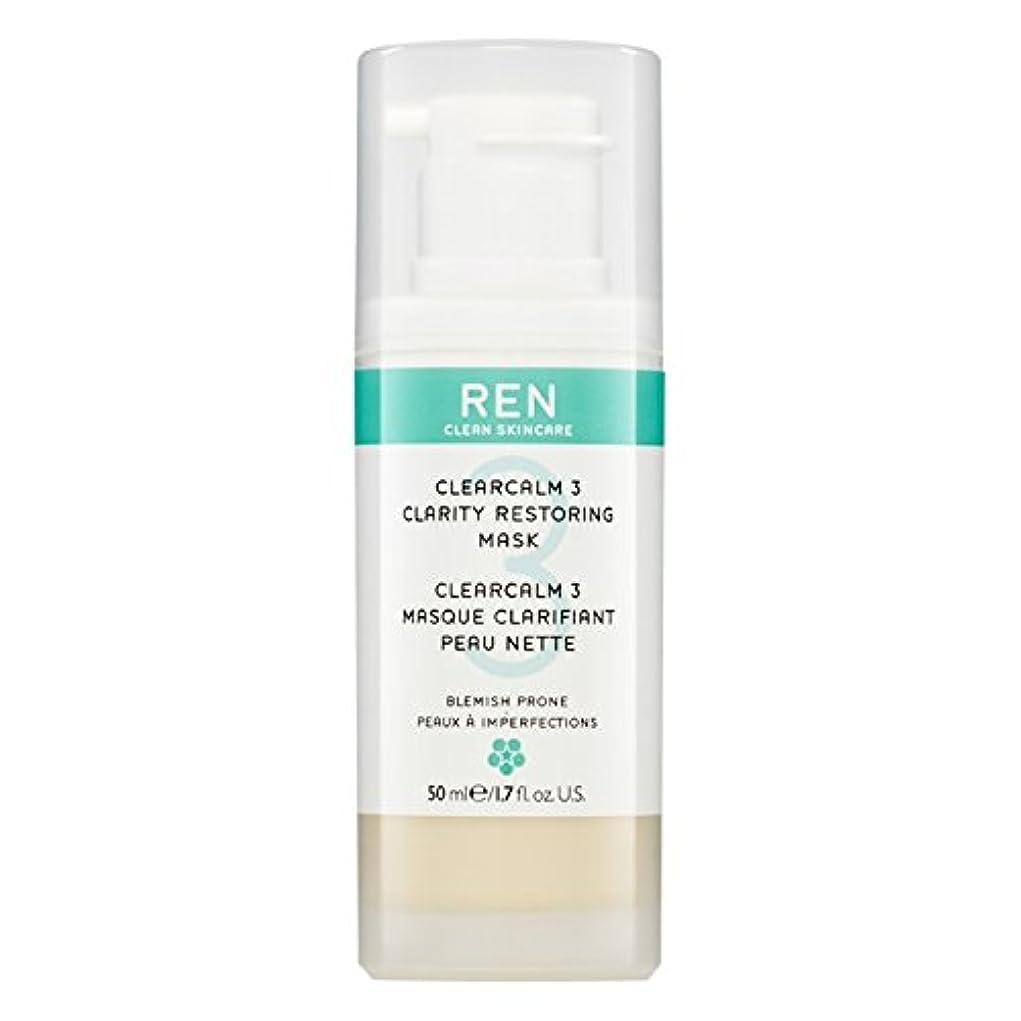 チャンピオン結核ソビエトクレイ洗顔料の150ミリリットルを明確レン (REN) (x2) - REN Clarifying Clay Facial Cleanser 150ml (Pack of 2) [並行輸入品]