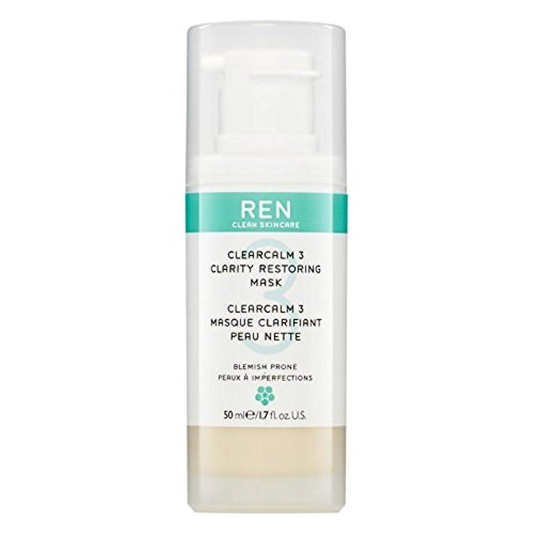 紳士気取りの、きざな車両性差別クレイ洗顔料の150ミリリットルを明確レン (REN) (x2) - REN Clarifying Clay Facial Cleanser 150ml (Pack of 2) [並行輸入品]