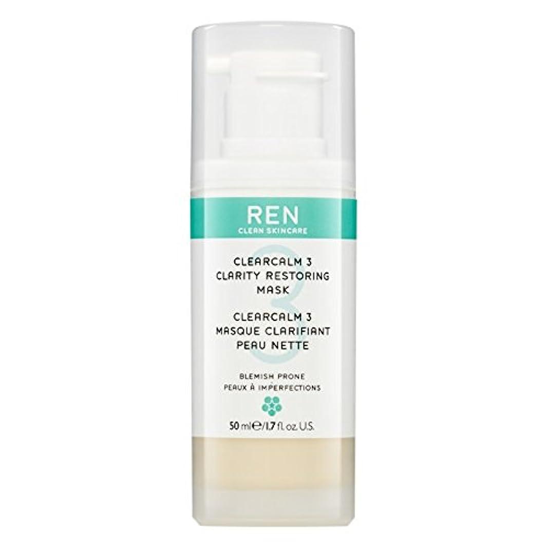 類人猿歌貢献するクレイ洗顔料の150ミリリットルを明確レン (REN) - REN Clarifying Clay Facial Cleanser 150ml [並行輸入品]
