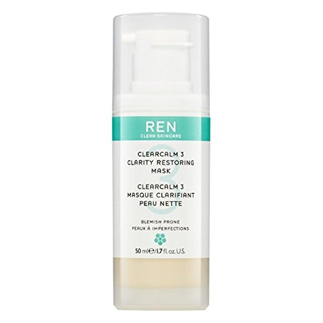 爆発高音黒板クレイ洗顔料の150ミリリットルを明確レン (REN) - REN Clarifying Clay Facial Cleanser 150ml [並行輸入品]