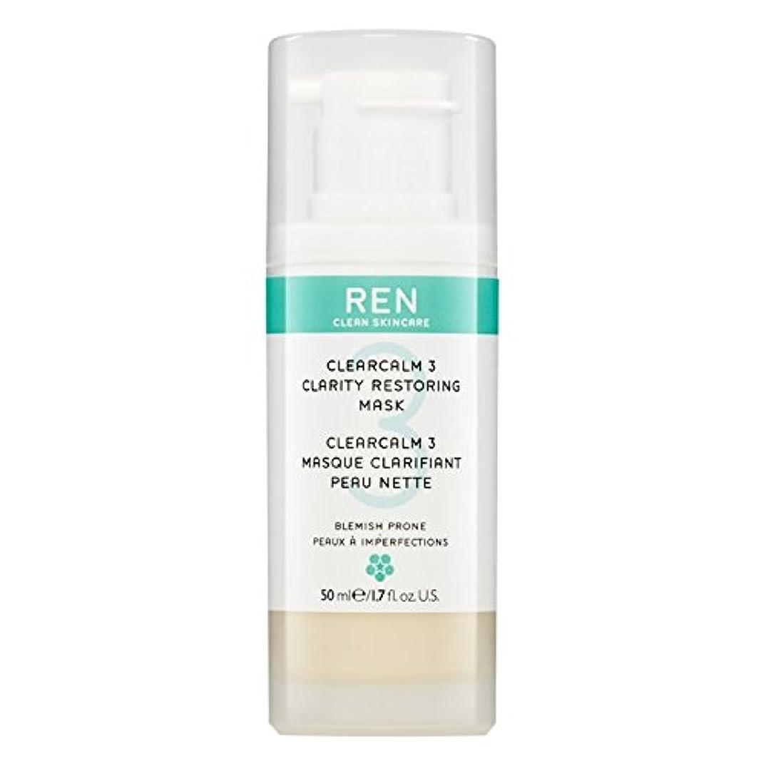 ラショナルエッセンスいつクレイ洗顔料の150ミリリットルを明確レン (REN) - REN Clarifying Clay Facial Cleanser 150ml [並行輸入品]