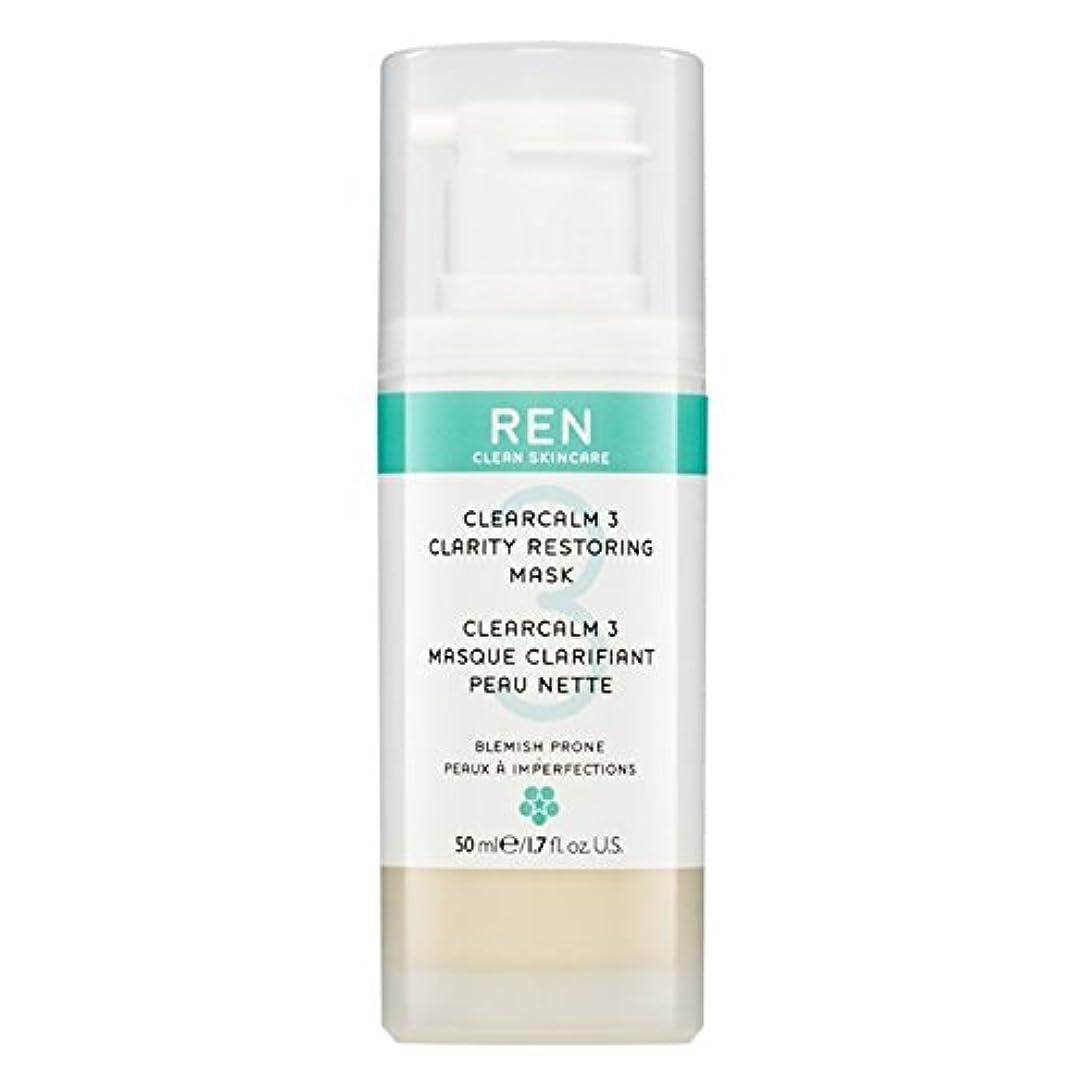 胚芽やむを得ない農業クレイ洗顔料の150ミリリットルを明確レン (REN) (x6) - REN Clarifying Clay Facial Cleanser 150ml (Pack of 6) [並行輸入品]