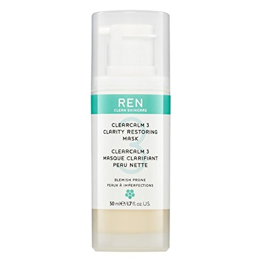 後方規範達成クレイ洗顔料の150ミリリットルを明確レン (REN) - REN Clarifying Clay Facial Cleanser 150ml [並行輸入品]