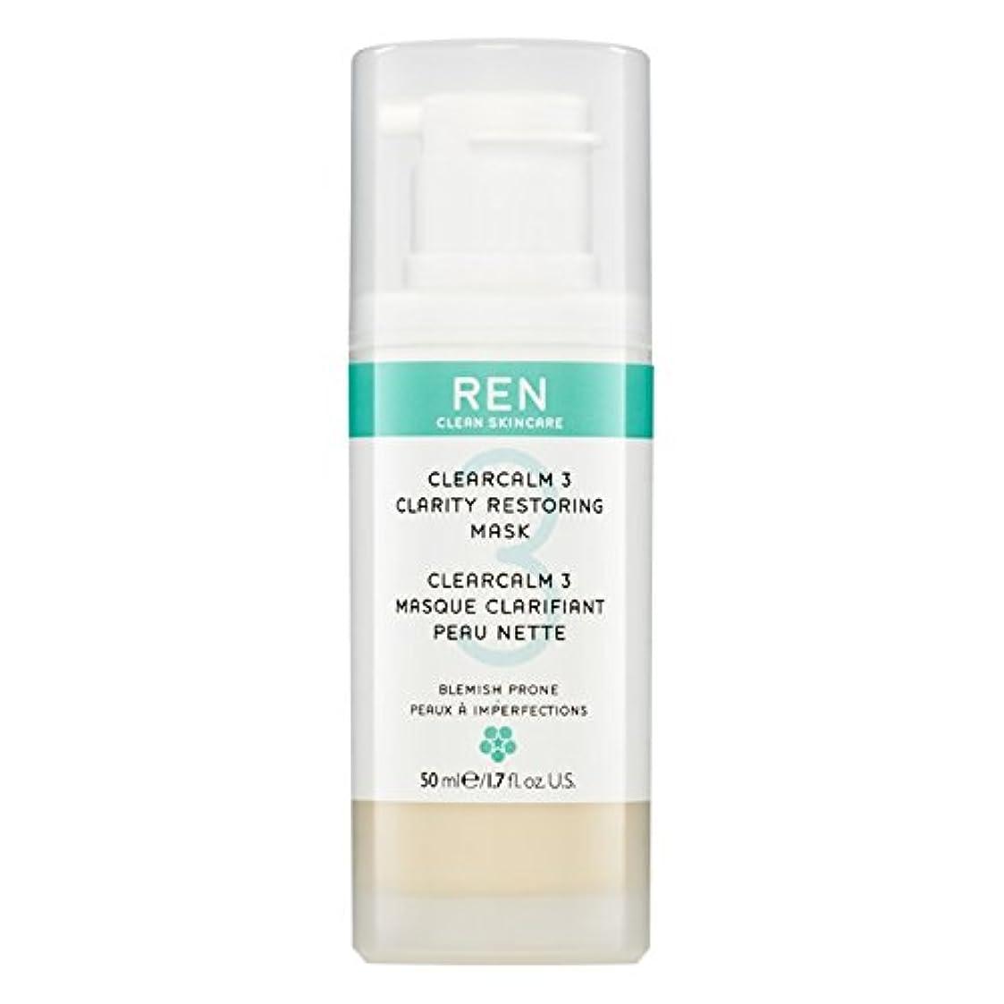 計算流行デッキクレイ洗顔料の150ミリリットルを明確レン (REN) (x2) - REN Clarifying Clay Facial Cleanser 150ml (Pack of 2) [並行輸入品]