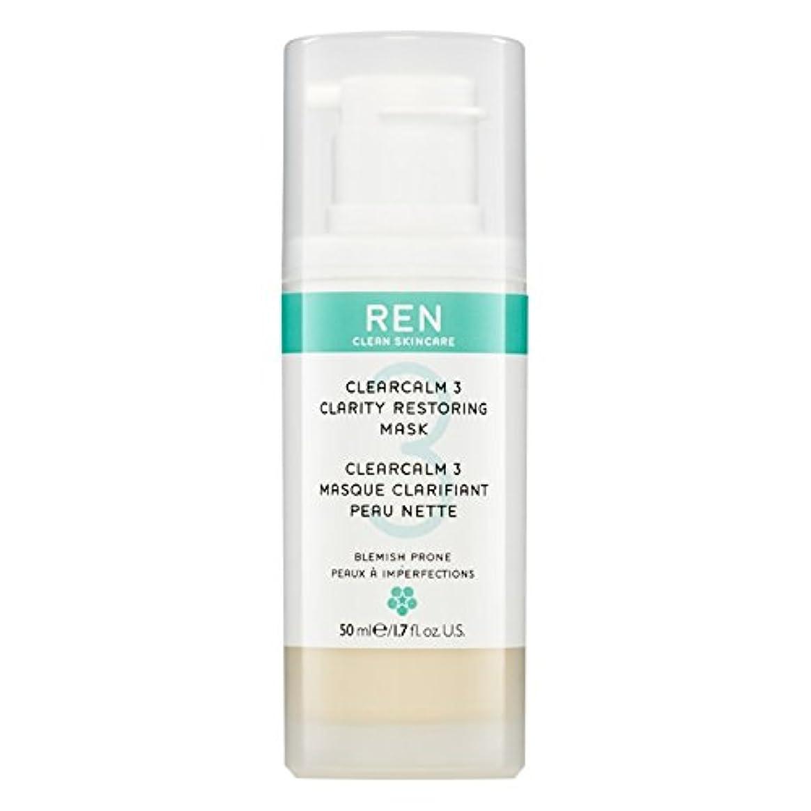 ハシー不明瞭大脳クレイ洗顔料の150ミリリットルを明確レン (REN) (x6) - REN Clarifying Clay Facial Cleanser 150ml (Pack of 6) [並行輸入品]