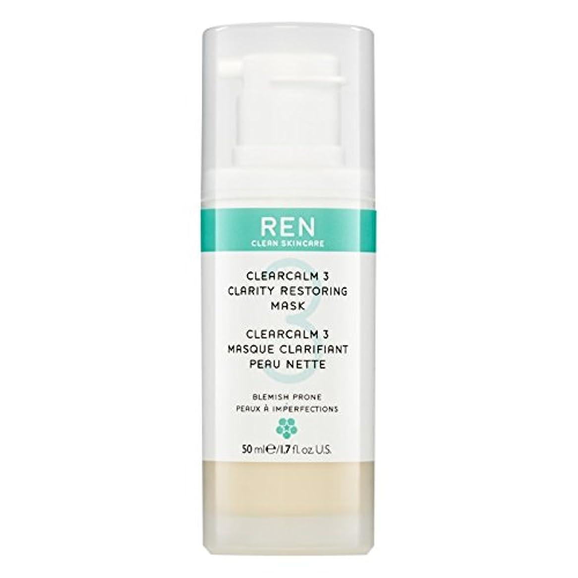 証明するうそつき関与するクレイ洗顔料の150ミリリットルを明確レン (REN) (x2) - REN Clarifying Clay Facial Cleanser 150ml (Pack of 2) [並行輸入品]