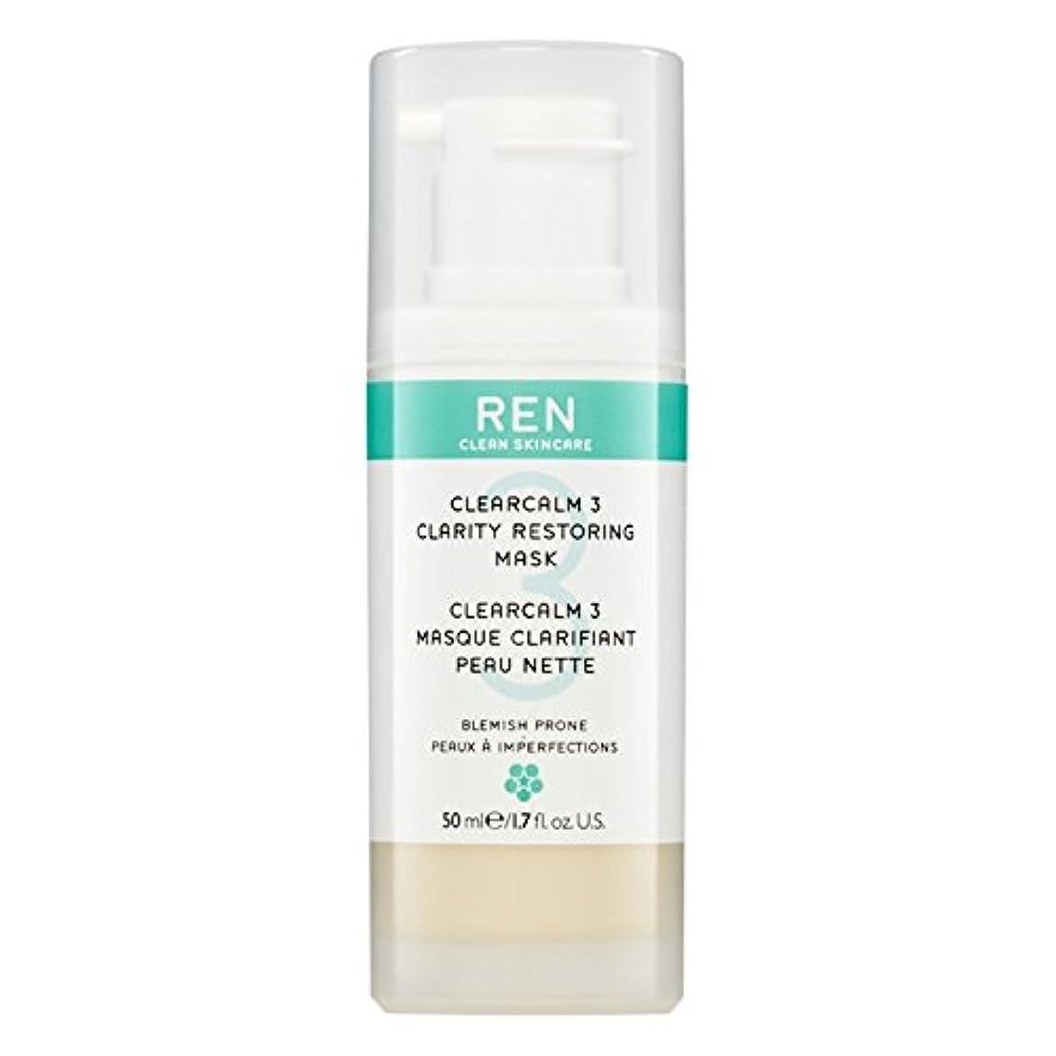 石第五欠かせないクレイ洗顔料の150ミリリットルを明確レン (REN) - REN Clarifying Clay Facial Cleanser 150ml [並行輸入品]