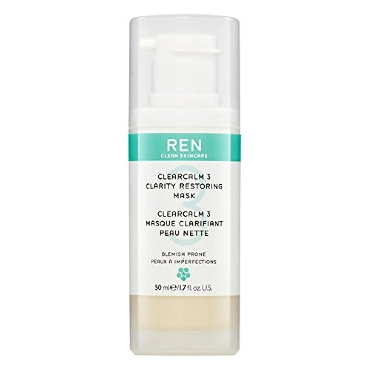 オーガニック影響するご近所クレイ洗顔料の150ミリリットルを明確レン (REN) - REN Clarifying Clay Facial Cleanser 150ml [並行輸入品]