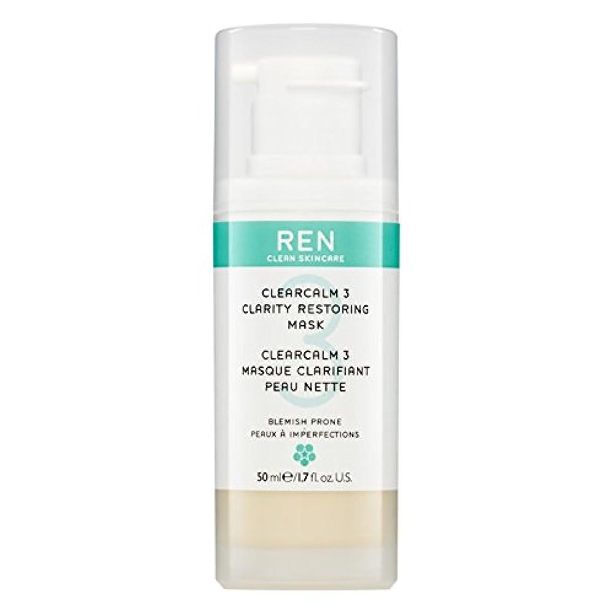 部門拮抗圧倒的クレイ洗顔料の150ミリリットルを明確レン (REN) (x6) - REN Clarifying Clay Facial Cleanser 150ml (Pack of 6) [並行輸入品]