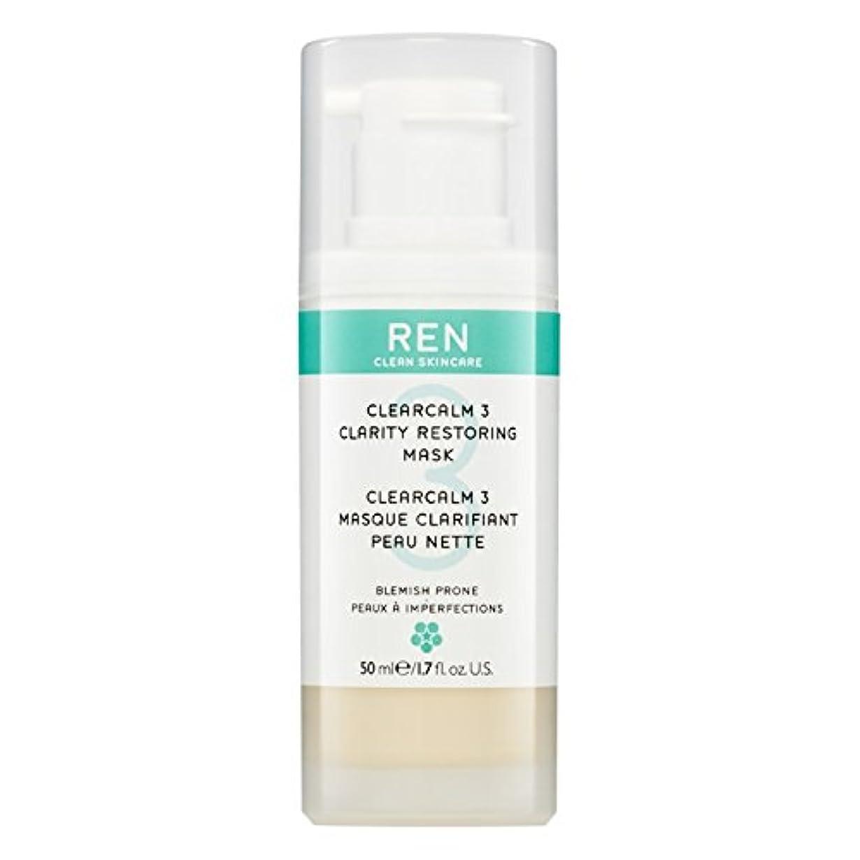 ポータブル微妙補正クレイ洗顔料の150ミリリットルを明確レン (REN) - REN Clarifying Clay Facial Cleanser 150ml [並行輸入品]