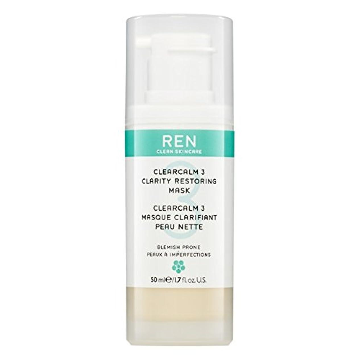 高層ビル直感シニスクレイ洗顔料の150ミリリットルを明確レン (REN) (x2) - REN Clarifying Clay Facial Cleanser 150ml (Pack of 2) [並行輸入品]